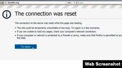Скріншот екрану під час спроби зайти з Азербайджану на сайт азербайджанської редакції Радіо Свобода