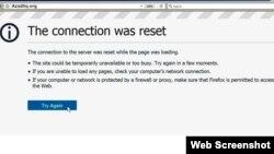Скриншот экрана при попытке зайти из Азербайджана на сайт азербайджанской редакции Радио Свобода
