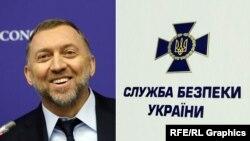 У травні 2018-го РНБО внесла до санкційного списку самого олігарха Дерипаску і три пов'язані із ним компанії – але оминула інші, які ведуть реальну діяльність в Україні