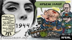 Украина. Политическая карикатура - Джамала, Крым и Путин.