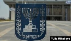 Здание Кнессета, парламента Израиля