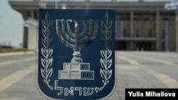 Здание Кнессета, парламента Израиля.