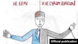 Рисунок Агунды Цараховой