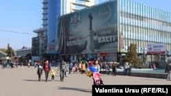 În centrul orașului Bălți