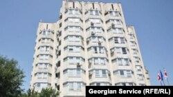 Министерство экономики и устойчивого развития Грузии