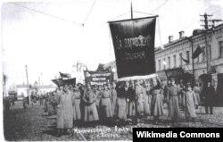 Демонстрация во Пскове, 1 мая 1917 года