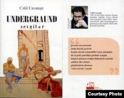 """Cəlil Cavanşirin ilk şeirlər kitabı """"Undergraund sevgilər"""""""