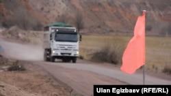 Тогуз-Торо району