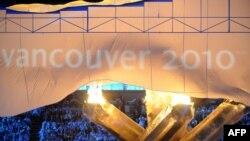 Зыкрытие XXI зимних Олимпийских игр