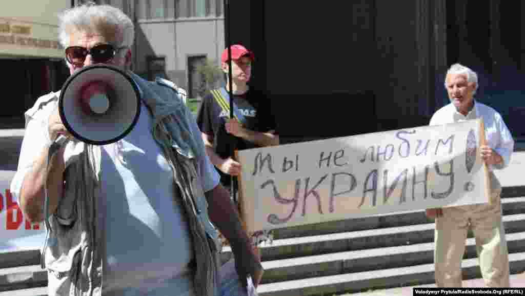 Голова «Російського товариства Криму» Анатолій Лось