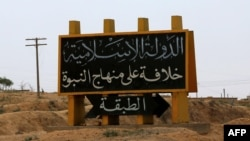 Баннер Исламского Государства, показывающий стрелку в сторону города Табка