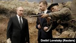 Президенти Русия Владимир Путин