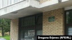 Jedna od ulica u Sarajevu nosi naziv Muhameda efendije Pandže, jedinog hodže u povorci NDH koja je u maju 1941. prošla kroz Sarajevo