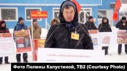 Пикет в Томске