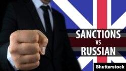 Санкции Ведикобритании против России. Иллюстрация
