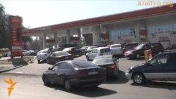 Бензин кезегі
