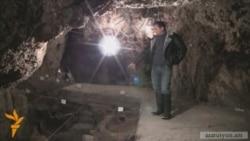 Աշխարհի ամենահին գինու հնձանը՝ Հայաստանում