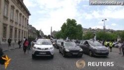 Таксисти страйкують у містах Європи