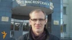 Сьвятаслаў Барановіч пра свой вырак
