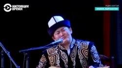 """""""Сердце болит от восточного ветра"""": кыргызский акын плачет, когда поет о родных в Синьцзяне"""