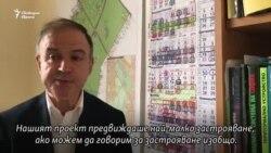 Двете основни страни в плана за Борисовата градина