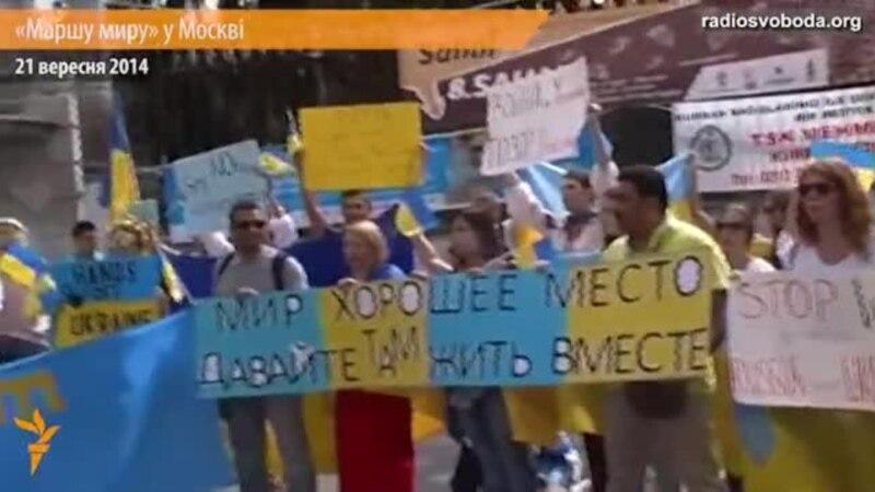 В Стамбуле встали на колени в честь украинских солдат