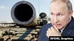 Владимир Путин. Коллаж