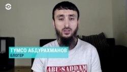 """""""Мой план - побыстрее умереть"""". Тумсо - о депортации в Чечню"""