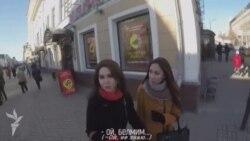 Казан урамында татарча белүчеләрне тикшерделәр