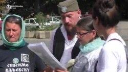 Beograd: Protest protiv Prajda