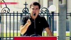 """Раскол в главной оппозиционной партии Грузии: кого Саакашвили назвал """"сумасбродами""""?"""