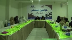 سوات: ښځې په حکومتي قانونسازي کې برخه غواړي