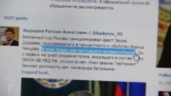 Илья Яшин не верит в версию об убийстве Немцова исламистами