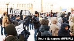 Митинг в поддержку Сергея Фургала в Хабаровске, архивное фото