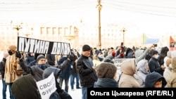 Акция протеста в Хабаровске 14 ноября 2020 года.