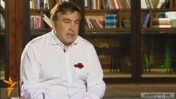 Սաակաշվիլին 2008-ին «լուրջ զիջումներ էր առաջարկել Մոսկվային»
