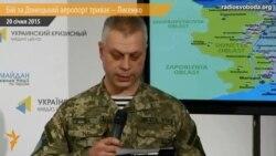 Бій за Донецький аеропорт триває – Лисенко