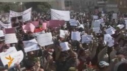 Iraqi Protesters Demand Reform
