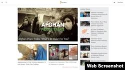 RFE/RL's relaunched Gandhara website