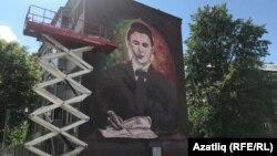 Казан йортында Тукай сурәте