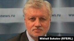 Лідер партії «Справедливая Россия» Сергій Миронов