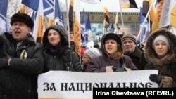 Митинг в поддержку Владимира Путина на Пушкинской площади