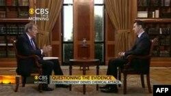 Башар Асад Си Би Эс телеканалына интервью берүүдө. 9-сентябрь, 2013-жыл.