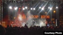 """Архивска фотографија: Концерт на групата """"Санаториум""""."""