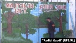 Яке аз зиндонҳои Душанбе