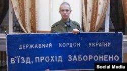 Российский военнослужащий с табличкой погранслужбы Украины