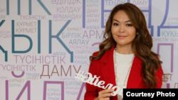 Певица Калия (Акмаржан Кушербаева) с надписью под хештегом «Берегите женщин».