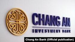 Офис банка «Чанг Ан».
