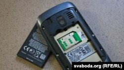 Mobitel i SIM kartica