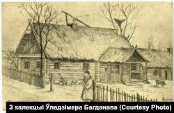 Сялянская хата і падворак, магчыма, Пастаўска-Браслаўскі рэгіён. Мастак C. Liersch, 1916
